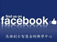http://www.facebook.com/lamakunchen